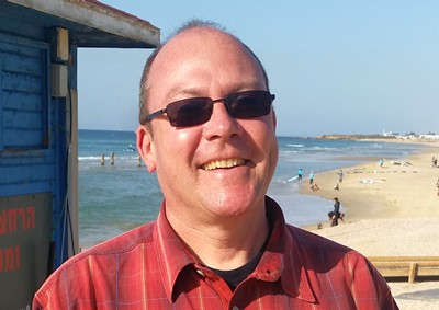 Onward Israel » Staff