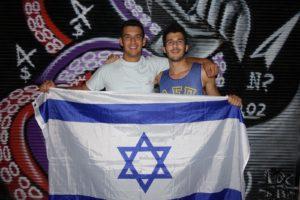 Onward Israel » Join Your AEPi Brothers on Onward Israel